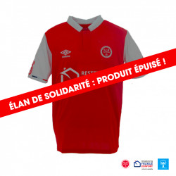 Maillot solidaire